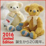 2016年限定メモリアルベア秋冬モデル